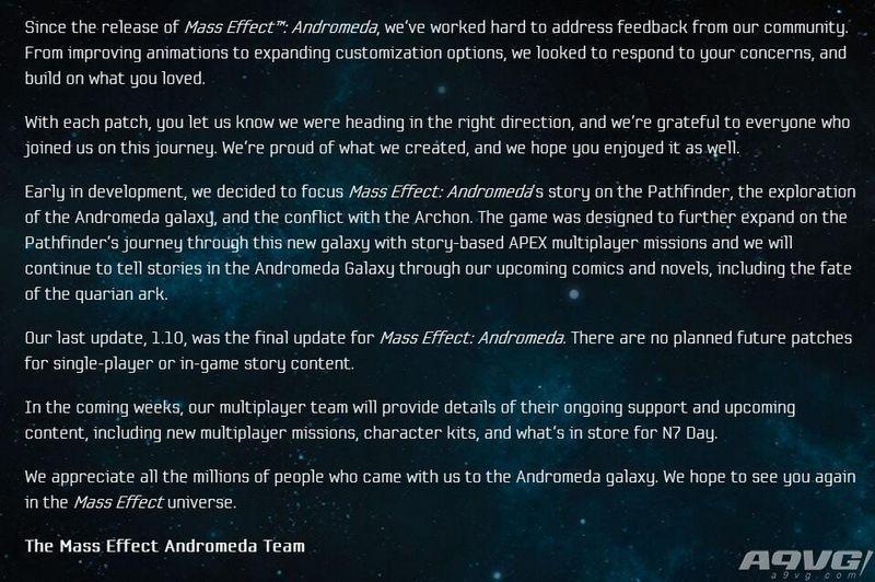 《质量效应 仙女座》不再更新单人模式内容 故事DLC成为泡影