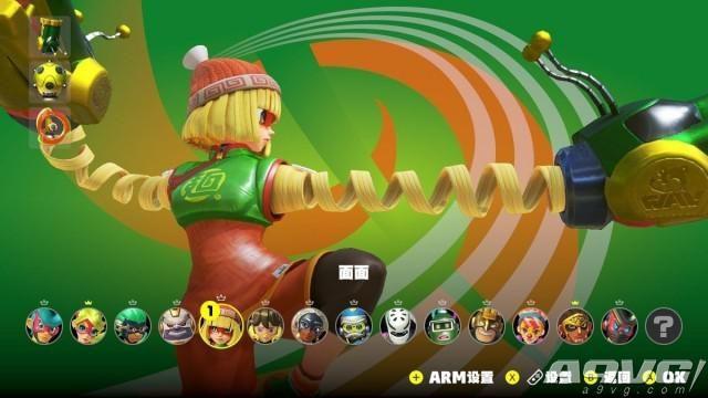 NS格斗游戏《ARMS》推出中文补丁 加入简体中文支持