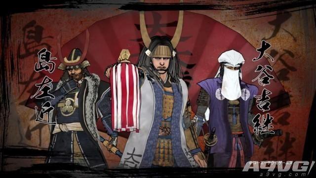 《仁王》第二弹故事宣传片公布 中文版发售日2月9日