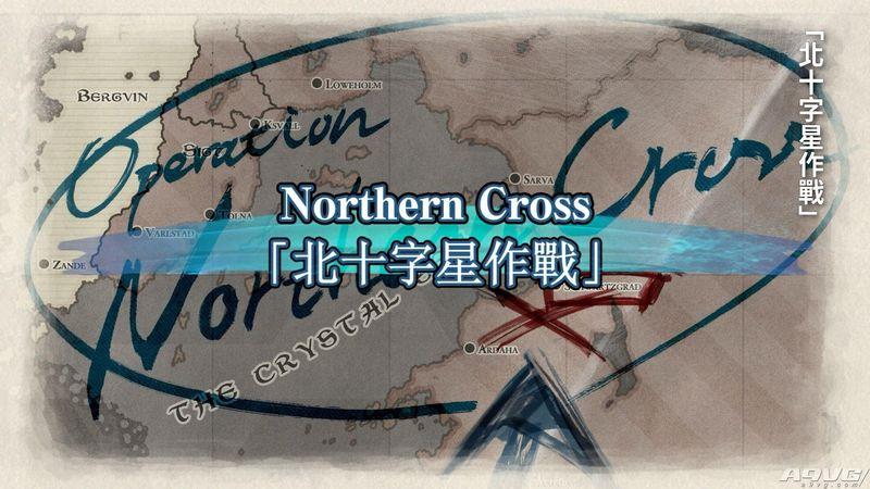 《战场女武神4》中文版世界观介绍影片 玩游戏之前必看