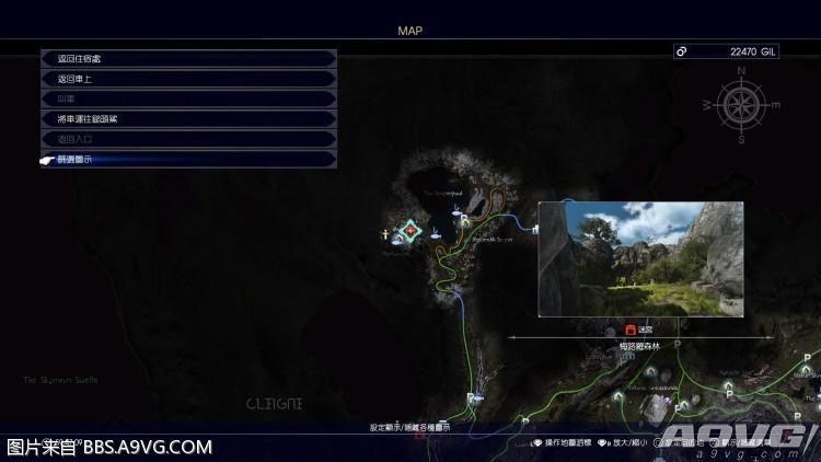 《最终幻想15》白金攻略 最终幻想15难点奖杯心得