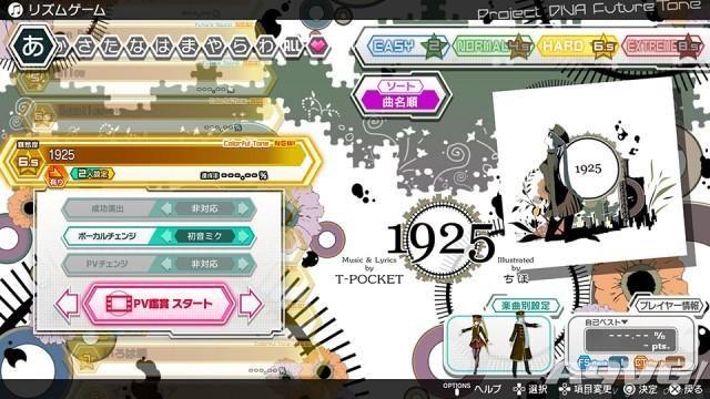 《初音未来 Project DIVA Future Tone DX》中文版11月22日发售 限定版公开