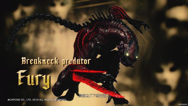 《鬼泣5》精英杂兵红皮蜥蜴对应视频攻略 红皮蜥蜴套路