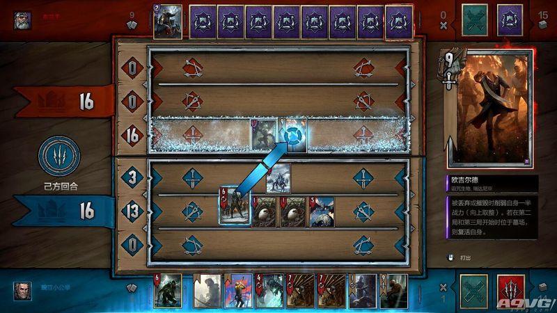 PC国服《巫师之昆特牌》评测:牌还是那副牌 套路却不是那个套路