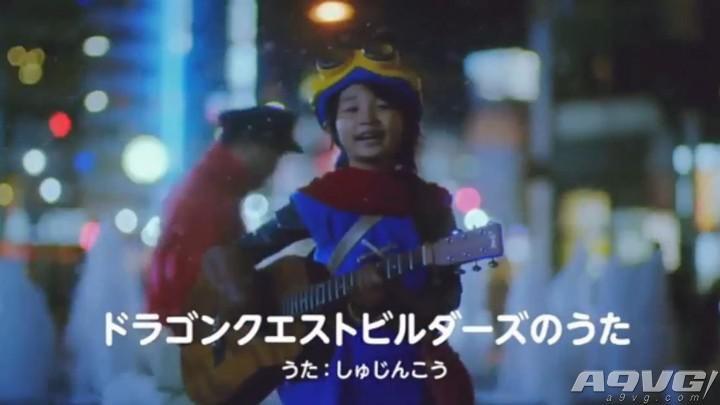 《勇者斗恶龙建造者》限定一次播放广告视频公布