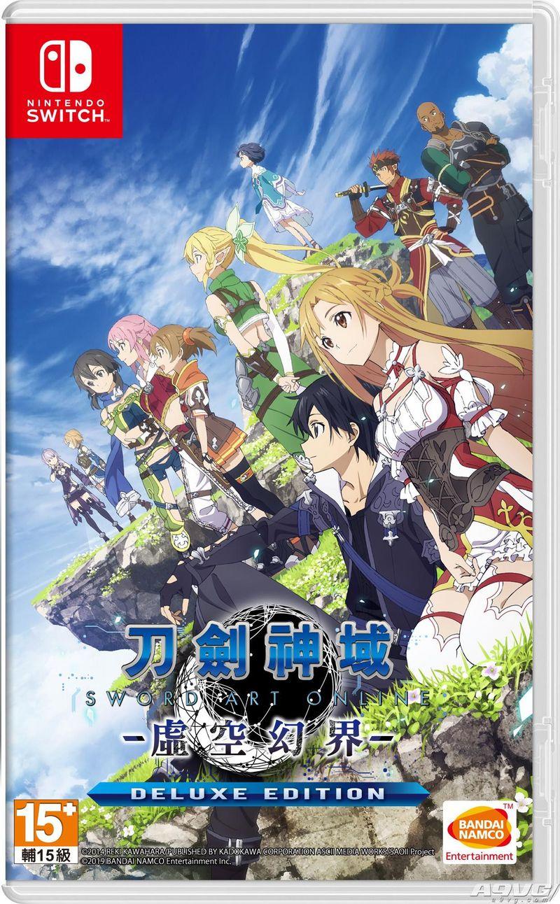 《刀剑神域 虚空幻界 豪华版》繁体中文版宣传片 同步发售