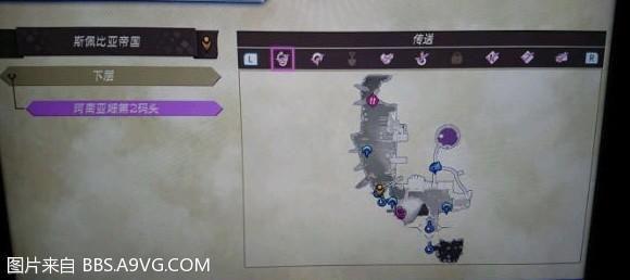 《异度神剑2》核心水晶刷法 核心水晶怎么无限刷