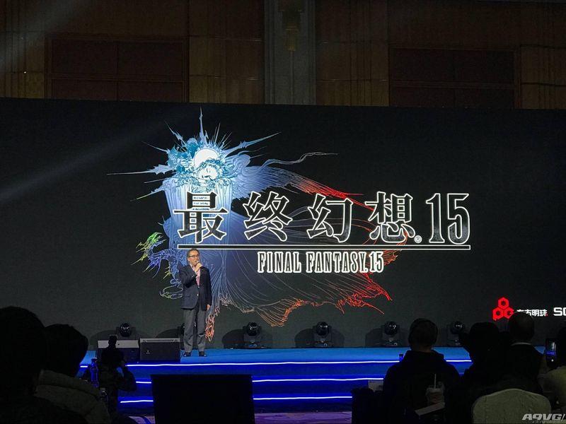 SE社长:将为中国市场量身打造一款《最终幻想15》全新手游