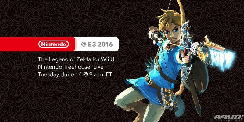 任天堂E3 2016参展计划:树屋直播将全天介绍《塞尔达传说》