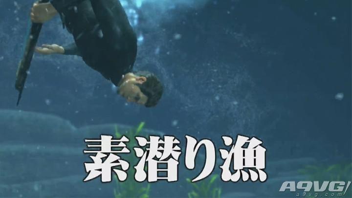 《如龙6》潜水捕鱼攻略 潜水捕鱼任务怎么打