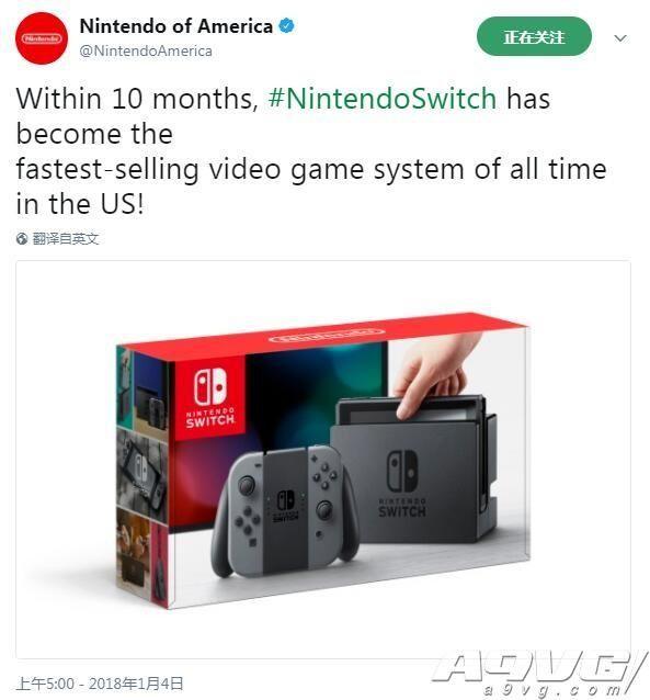 Switch成为美国销售速度最快的游戏机 十个月卖出480万台