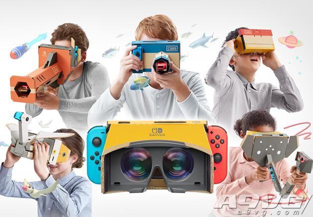 任天堂公布Labo VR套装 4月12日正式推出中文版同步上市