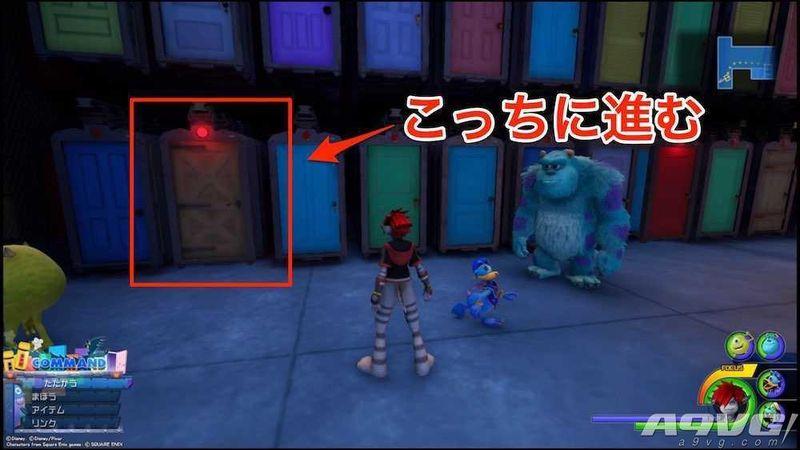 《王国之心3》全布丁迷你游戏位置攻略 七布丁小游戏地点