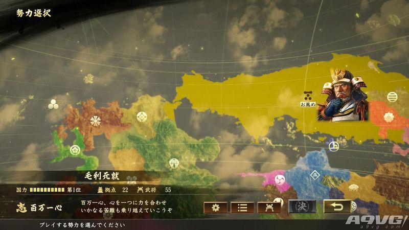 """《信长之野望 大志 威力加强版》全新追加""""地方模式""""介绍"""