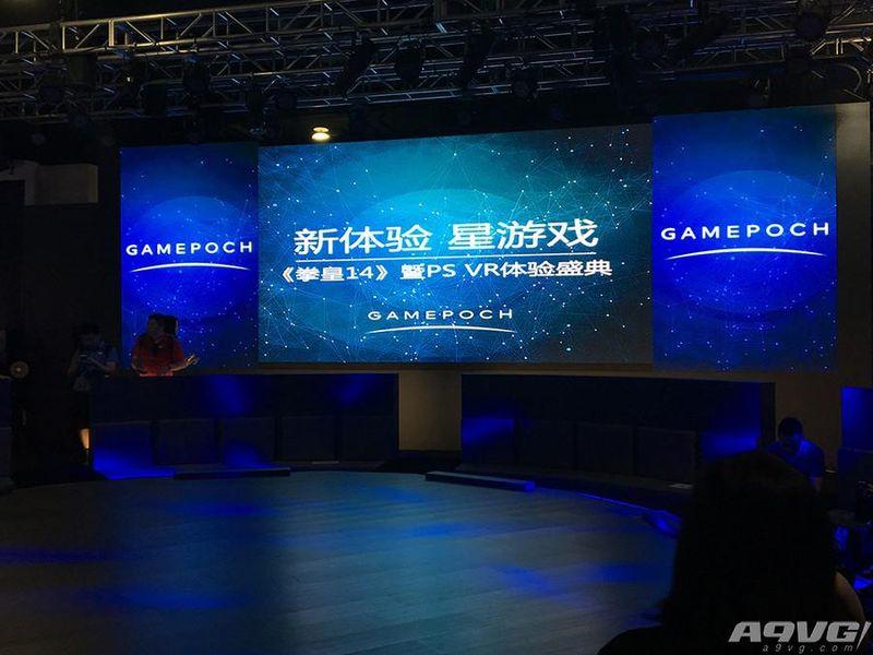 索尼中国与星游纪达成深度合作,开启PSVR体验店项目
