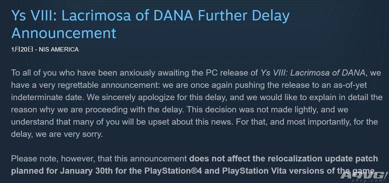 PC版《伊苏8》又延期 日本一接手这事想想还挺让人担心的