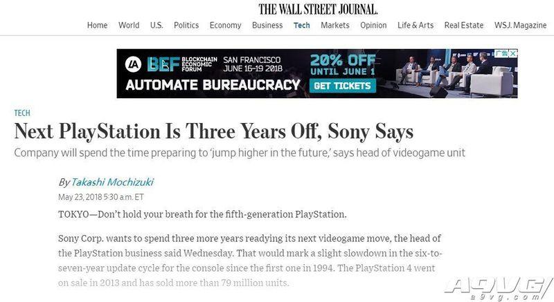 索尼称至少还需要三年时间来准备下一代PlayStation