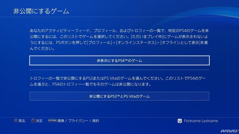 PS4 4.00系统详情公布:UI改动、快捷菜单、加入文件夹、奖杯系统改进