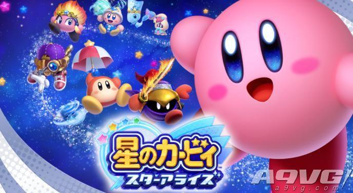 日本家用游戏市场4月数据 《星之卡比 新星同盟》蝉联第一