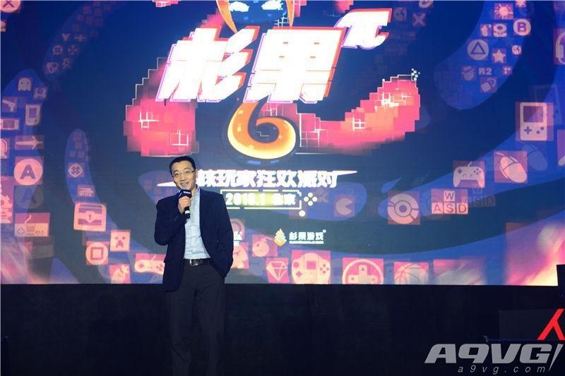 中电博亚:将转型索尼任天堂发行商 主机新作四连发
