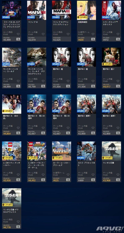 日服PS商店Days of Play 2018打折活动开始 有不少新游戏