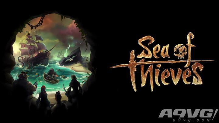 3月9日至11日 和我们一起加入《盗贼之海》的最终测试吧
