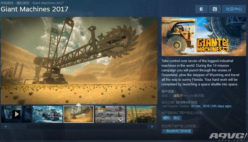 "《Gold Rush: The Game》:来体验一下真实的""黄金矿工"""