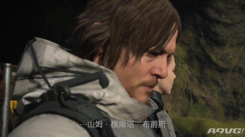 《死亡搁浅》E3 2018最新演示影像公开官方中文字幕版