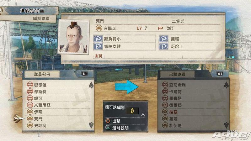 《战场女武神4》优秀部队功绩章解锁攻略 怎么升级到下士