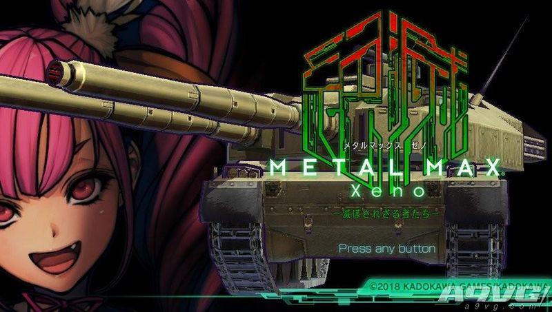 《重装机兵XENO》公开PSV版实机截图画面 读取不会很慢