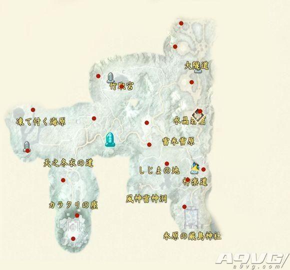 《讨鬼传2》全领域しるべ坐标图一览
