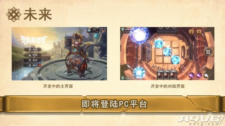 除了最新的游戏消息,椰岛发布会居然还和Switch有关!