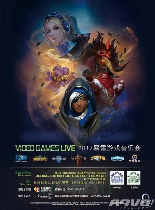 知名游戏女主播受邀参加VGL 2017北京站演出