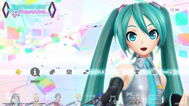 PS4《初音未来 Project DIVA Future Tone》举办「赠送20种头像组的促销活动」