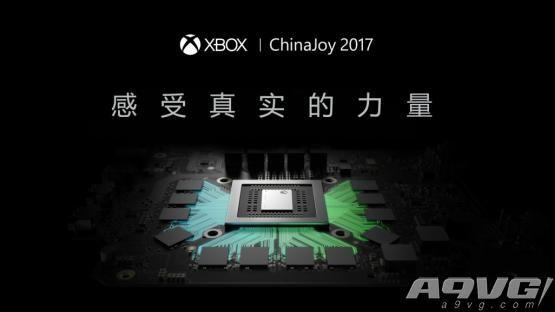 Xbox One X国行版将于11月7日发售 售价3999元