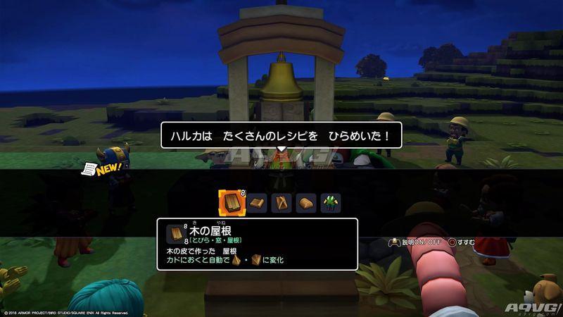 《勇者斗惡龍建造者2》圖文流程中文攻略 DQB2流程引導