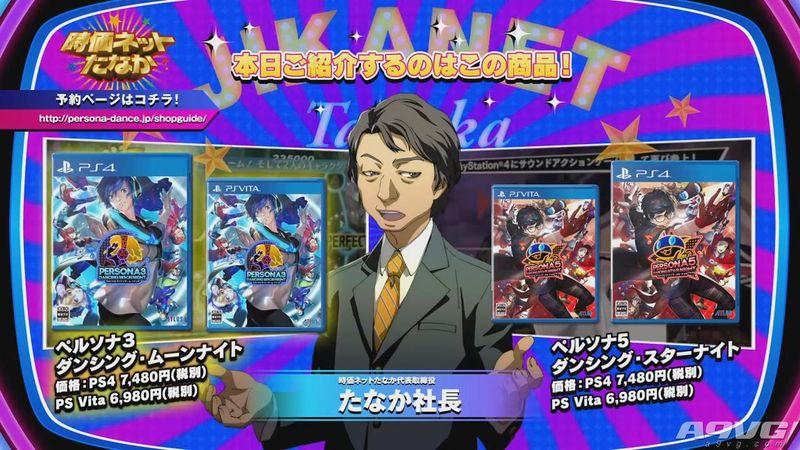 田中社长介绍P3D与P5D限定版 看过之后脑中只有买买买
