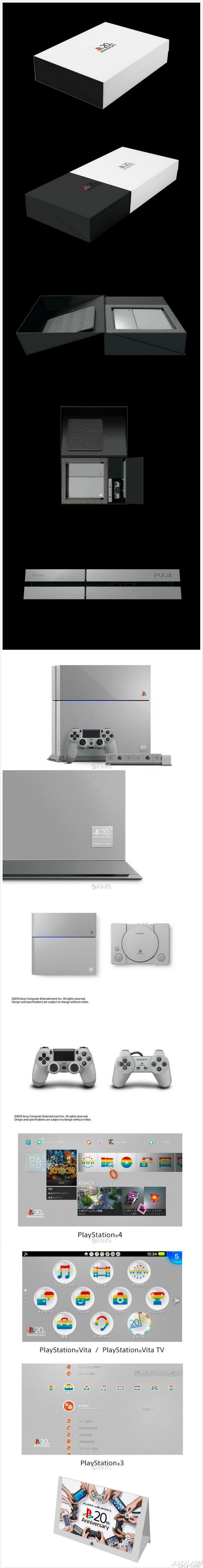 新特别纪念款PS4正式公开 专为PlayStation创立20周年而生!免费PS20特制纪念主题公开