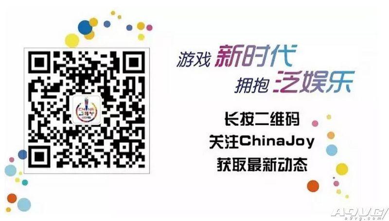 共同营造和谐氛围!2016ChinaJoy官方同期活动声明