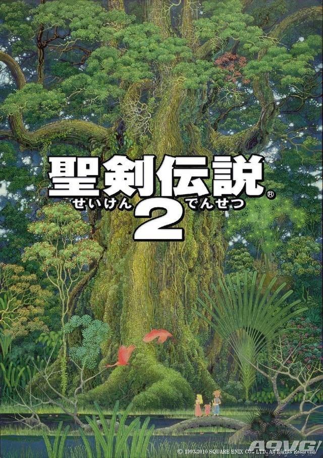《圣剑传说2》重制版将在2018年2月15日发售