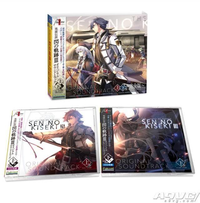 《英雄传说 闪之轨迹3》OST将于11月15日发售 封面美呆