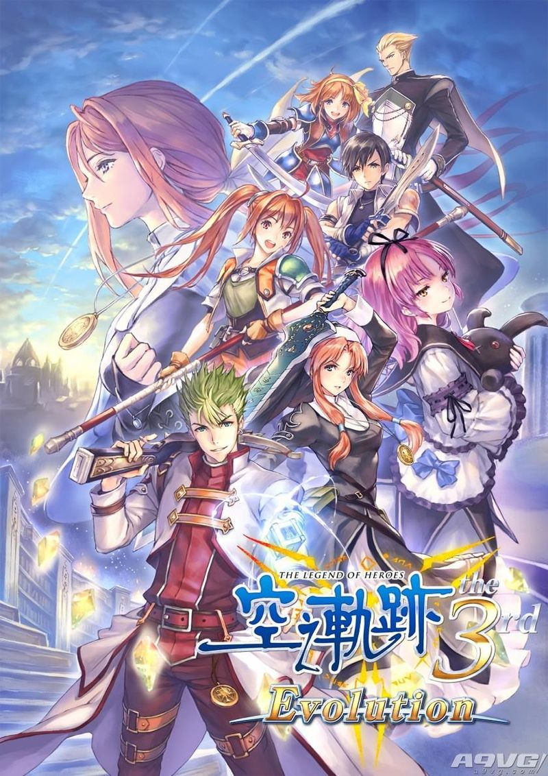 《英雄传说 空之轨迹3rd 进化版》繁体中文版将于2018年3月发售