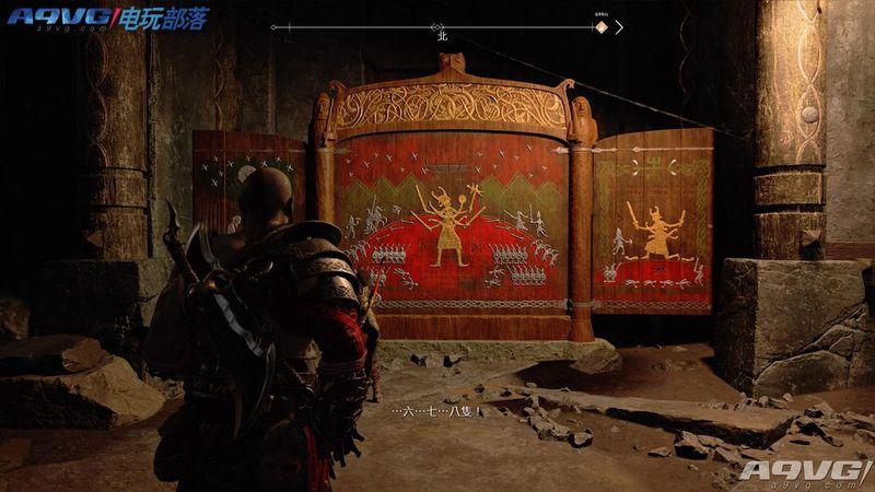 《战神4》全巨人神坛图文位置攻略 新战神的巨人神坛地点