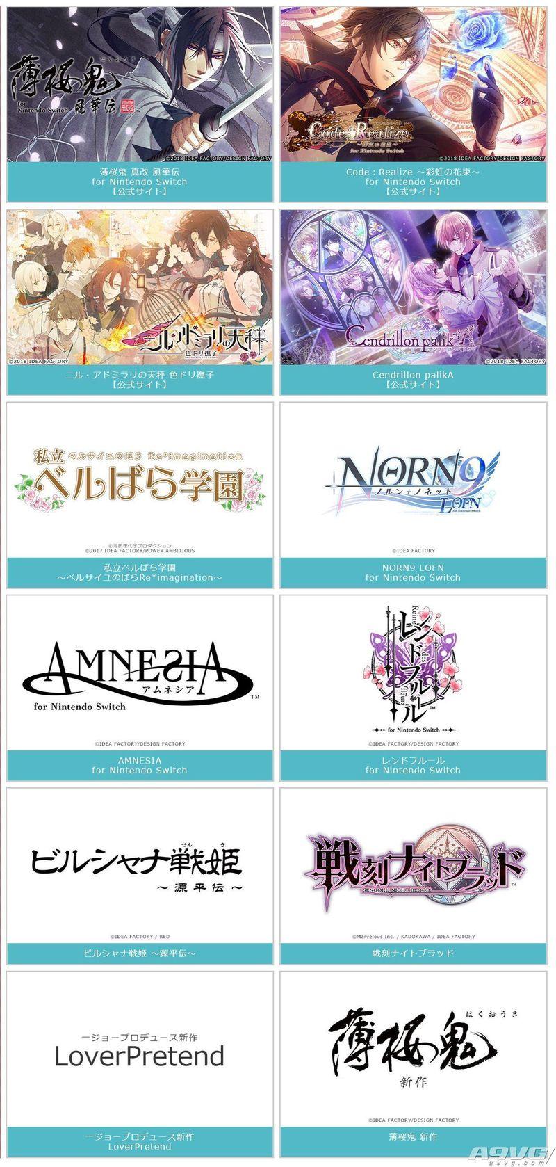乙女游戲品牌Otomate正式加盟Switch 新作介紹宣傳片公開