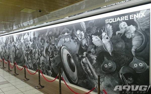 《勇者斗恶龙英雄集结2》巨大黑板绘登陆新宿车站