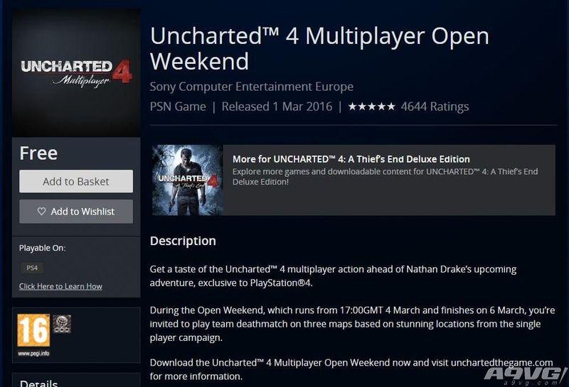 PSN泄露《神秘海域4》将于本周末开启多人公测