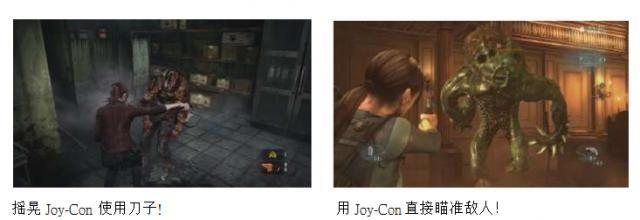 《生化危机 启示录合集》11月30日登陆Switch平台