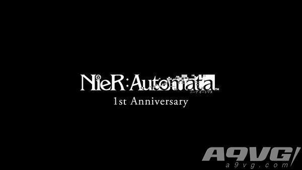 《尼尔 机械纪元》迎来发售一周年 3月将举办纪念直播