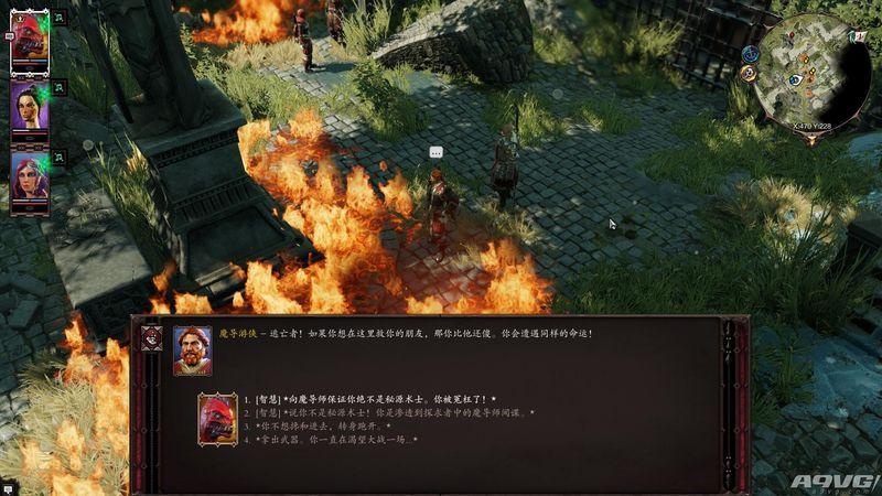 《神界:原罪2》Steam官方中文语言将于5月16日更新