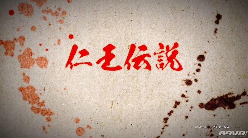 《仁王》首段故事宣传片公布 发售日2017年2月9日
